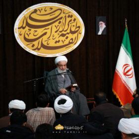 سلسله دروس طلبه تراز انقلاب اسلامی